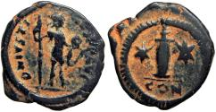 Ancient Coins - JUSTIN II. 565-578 AD.