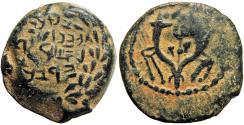 Ancient Coins - John Hyrcanus II (Yonatan), King 67 B.C.