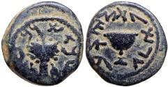 Ancient Coins - JUDAEA, Jewish War. 66-70 CE.