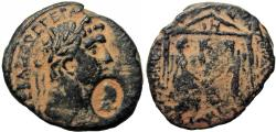 Ancient Coins - JUDAEA, Herodians. Agrippa I, with Claudius. 37-43 CE. Very rare year 8.
