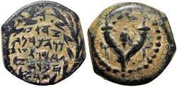 Ancient Coins - Judaean, John Hyrcanus I (Yehohanan), 134 - 104 B.C.