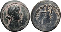 Ancient Coins - Ptolemaic Kingdom, Cleopatra VII. 51-30 BC. superb portrait !!!