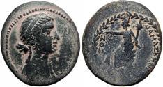 Ancient Coins - Ptolemaic Kingdom, Cleopatra VII. 51-30 BC. superb portrait !!!