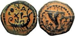 Ancient Coins - HERODIANS. Herod Archelaus (4 BC-AD 6).