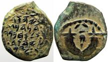 Ancient Coins - Judah Aristobulus I (Yehudah), 104 - 103 B.C., The first Hasmonean king.