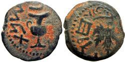 Ancient Coins - JUDAEA. First Jewish War. 66-70 CE. Dated year 2=67/68 CE.