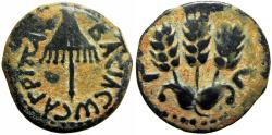 Ancient Coins - Judaea, Herodian Kingdom. Agrippa I. 37-44 C.E., well centered for the type.