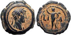 Ancient Coins - EGYPT, Alexandria. Hadrian. AD 117-138. Extremely rare.