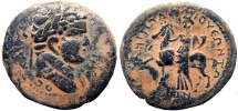 Ancient Coins -  Hippos (Antioch ad Hippum), Decapolis. Domitian (AD 81-96). Exteremely Rare !!!!!