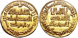 World Coins - ISLAMIC, Umayyad Caliphate. temp. Suleiman ibn 'Abd al-Malik. AH 96-99 / AD 715-717.