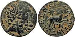 Ancient Coins - The Star of Bethlehem Coin , 13-14 A.D., under Augustus.
