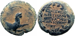 Ancient Coins - SELEUKID KINGS of SYRIA. Antiochos VI Dionysos. 144-142 BC. Very rare and interesting type.