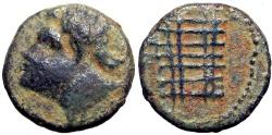 Ancient Coins - JUDAEA, Caesaraea Panias. Pseudo-autonomous issue. Late 1st-2nd centuries AD. Rare and superb !!