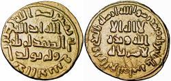 Ancient Coins - Umayyad Caliphate, time of 'Abd al-Malik ibn Marwan, Dated AH 80 (AD 699/700).