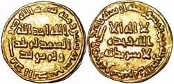 World Coins - ISLAMIC, Umayyad Caliphate. temp. Yazid II ibn 'Abd al-Malik. AH 101-105 / AD 720-724.