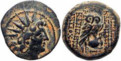 Ancient Coins - SELEUCID KINGDOM. Cleopatra Thea and Antiochus VIII (125-121 BC), stunning example.
