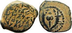 Ancient Coins - Alexander Jannaeus (Yehonatan), 103 - 76 B.C.