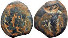 Ancient Coins - JUDAEA, Procurators. Valerius Gratus. 15-26 CE.  L Δ (date) counter marke.