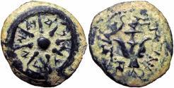 Ancient Coins - JUDAEA, Hasmoneans. Alexander Jannaeus. 103-76 BC. Full sharp Hebrew script , well centered .