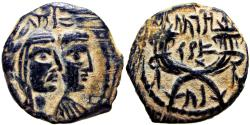 Ancient Coins - NABATAEA. Aretas IV, with Shaqilat. 9 BC-AD 40. Very rare dated marriage issue, read note.