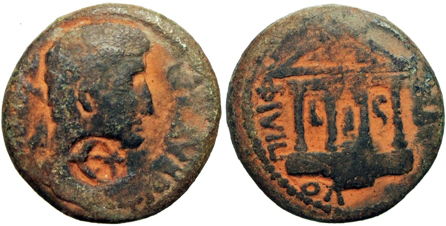 Ancient Coins - JUDAEA, Herodians. Herod IV Philip, with Augustus. 4 BCE-34 CE. Very interesting Zodiac c/m , crescent moon and star !!!
