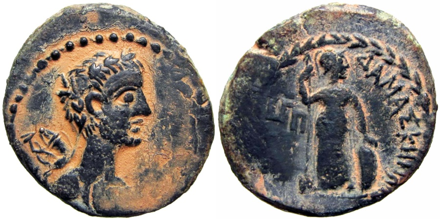 Ancient Coins - SYRIA, Coele-Syria. Damascus. Octavian. 30/29 BC.  Rarely seen , The best known example !!!!