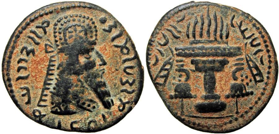 Ancient Coins - SASANIAN KINGS. Ardaxšīr (Ardashir) I. AD 223/4-240. Stunning example.