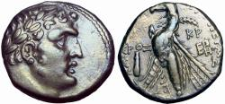 Ancient Coins - PHOENICIA, Tyre. 126/5 BC-AD 65/6. AR Shekel Dated CY 177 (AD 51/2). Biblical JUDAS' 30 PIECES OF SILVER.