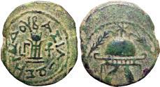 Ancient Coins - JUDAEA, Idumaean, Herodians. Herod I (the Great). 40-4 BCE.