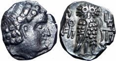 Ancient Coins - ARABIA, Southern. Kings of Qataban. Uncertain king. Late 3rd century BC. Finest known.