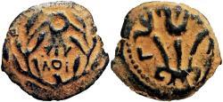 Ancient Coins - JUDAEA, Procurators. Valerius Gratus. 15-26 CE.