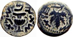 Ancient Coins - JUDAEA. First Jewish War. 66-70 CE. Nice example.