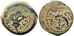 Ancient Coins -  JUDAEA, Hasmoneans. Alexander Jannaeus. 103-76 BCE.