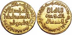 World Coins - ISLAMIC, Umayyad Caliphate. temp. 'Abd al-Malik ibn Marwan. AH 65-86 / AD 685-705.