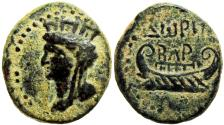 Ancient Coins - Dora, Phoenicia. Nero (54 - 68 AD). Extremely Rare with no example offered online.