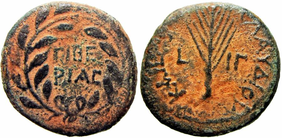 Ancient Coins - Herod Agrippa II (49/50 - 94/95 AD). Pre-Royal series.