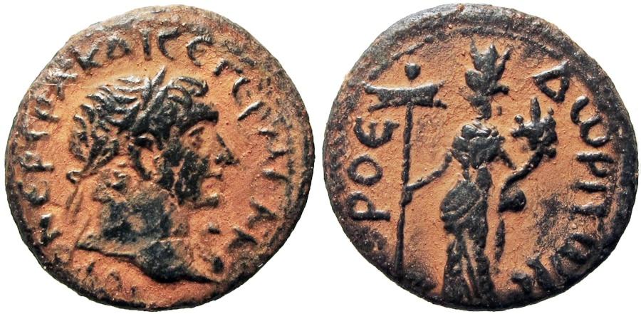 Ancient Coins - Biblical , Judaea, Dora. Trajan. AD 98-117.