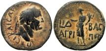 Ancient Coins - JUDAEA, Herodians. Agrippa II, with Vespasian. Circa AD 50-100. Rareeee!!!