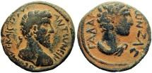 Ancient Coins - Biblical , Decapolis. Gadara. Antoninus Pius. AD 138-161.