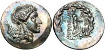 Ancient Coins - Aeolis, Myrina AR Tetradrachm. Circa 155-145 BC. Lovely coin.