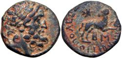 "Ancient Coins - THE ""STAR OF BETHLEHEM COIN"" , SYRIA, Seleukis and Pieria. Antioch. (AD 11/12), Rare year 42 issue !!"