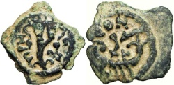 Ancient Coins - Judaea, Herod II Archelaus, Ethnarch of Samaria, Judea, and Idumea, 4 B.C. - 6 A.D. Stunning for the type.
