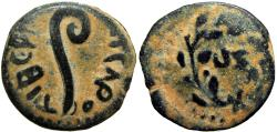 Ancient Coins - JUDAEA, Procurators. Pontius Pilate. 26-36 CE. who is known for the part he played in the crucifixion of Jesus.