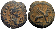 Ancient Coins - EGYPT, Alexandria. Domitian. AD 81-96. Æ Obol.