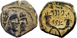 Ancient Coins - Nabataean Kingdom, Malichus II, 40 - 70 A.D., Petra mint.
