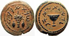 Ancient Coins - JUDAEA, Jewish War. 66-70 CE. Æ Eighth Shekel , stunning example.