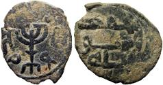 World Coins - ISLAMIC, Umayyad Caliphate.  AH 77-132 / AD 697-750. Rarely seen with full Menorah.