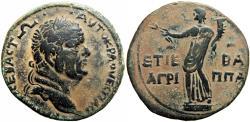 Ancient Coins - JUDAEA, Idumaean, Herodians.  Agrippa II, with Vespasian. Circa 50-100 CE.