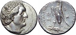 Ancient Coins - EGYPT, Ptolemaic Kings of. Ptolemy III.  246-221 BC. Wonderful expressive portrait.