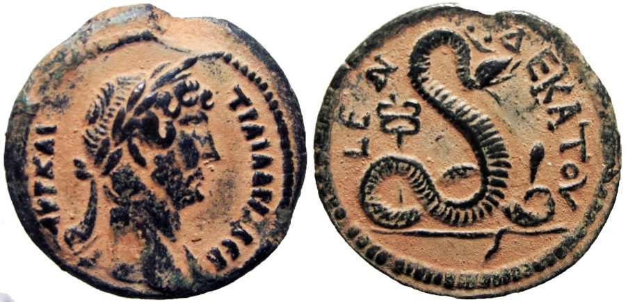 Ancient Coins - EGYPT, Alexandria. Hadrian. AD 117-138. Æ Diobol, Extremely Rare, unpublished in Emmett for year 11  !!!!!